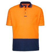 Ritemate Hi Viz Cotton Backed S/S Polo